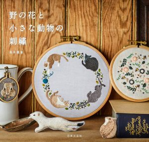 Embroidery of wild flowers and small animals1