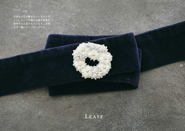Flower-embroidery-brooch-with-chic-color-thread-and-beads2-1