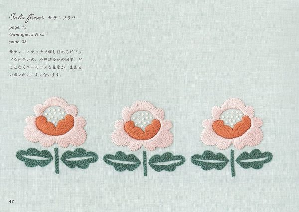 Embroidery-and-a-snap-lock-purse-by-Yumiko-Higuchi2-1