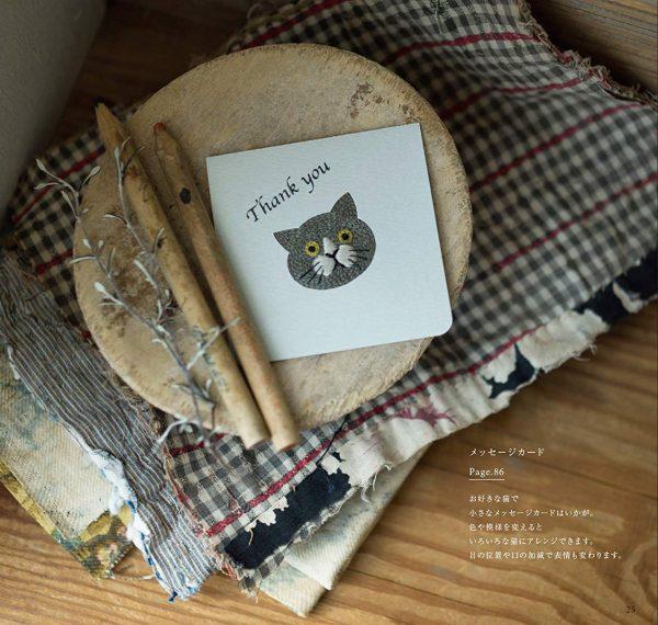 Animal embroidery by Yumiko Higuchi7-2