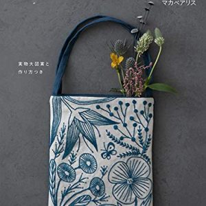 Plant embroidery hatchet by Makabe Alice7-2