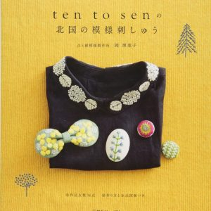 Ten to sen's northern embroidery