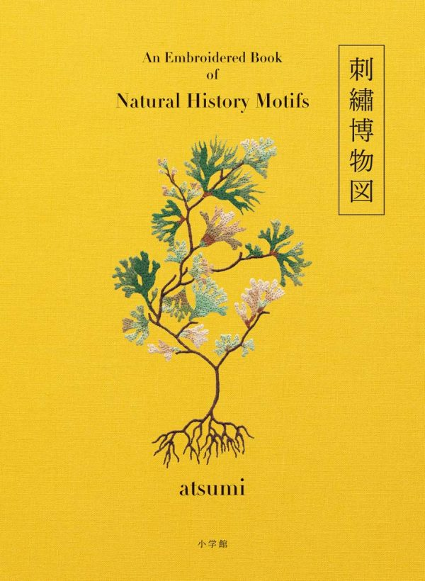 An Embroidered Book of Natural History Motifs - Japanese Craft Book3