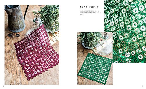 Canaria embroidery by Margarita & Fumiho[Japanese embroidery]