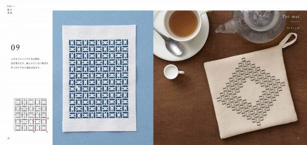 Cross Stitch of Japanese Designs - Japanese Craft Book