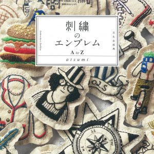 Embroidery Emblem from A to Z - Japanese Craft Book