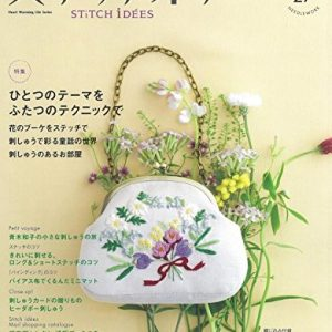 STITCH IDEAS Vol 27 - Japanese Embroidery Craft Book9
