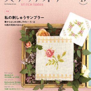 STITCH IDEAS Vol 29 - Japanese Embroidery Craft Book
