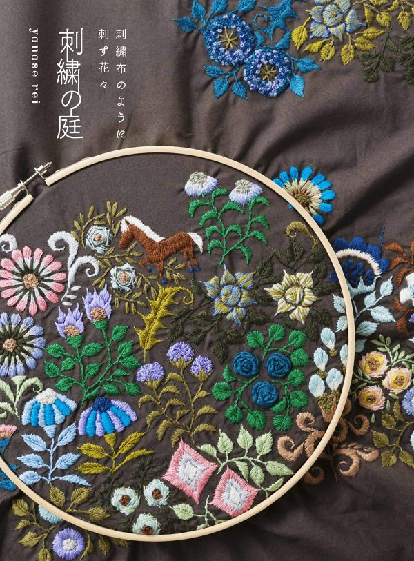 Embroidery garden by Rei Yanase