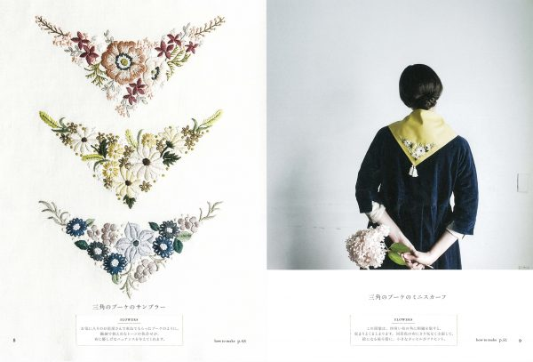 Every day dressing with embroidery by wakako horai