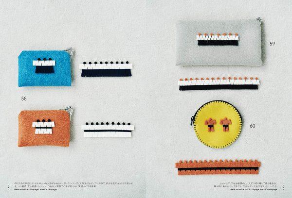 Felt design work by Kazue Nakajima