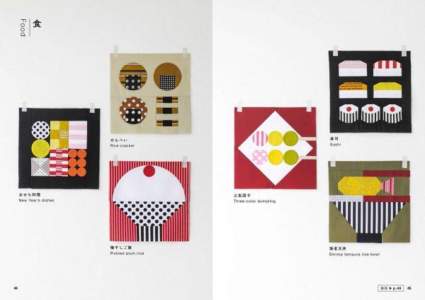Japanese Shape - Patchwork Pattern 750 by Kumiko Fujita
