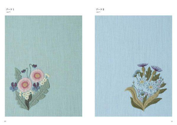 Pieni Sieni's botanical embroidery