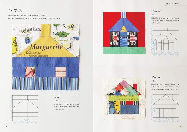 180 Designs of Traditional and Original Quilt Blocks by Suzuko Koseki
