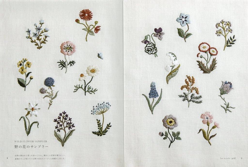 Embroidery for Garments - Embroidery to be Worn by Wakako Horai