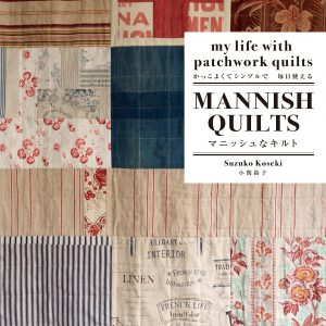 MANISH QUILTS My Life with Patchwork Quilts by Suzuko koseki
