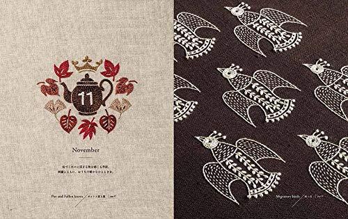 Yumiko Higuchi Stitch of Season - Japanese embroidery book