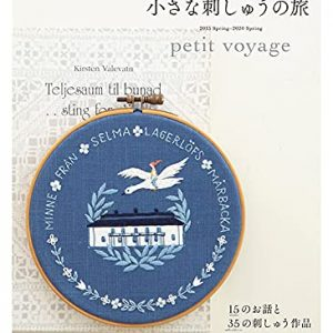 Kazuko Aoki's small embroidery trip