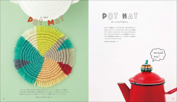 MANMARU Weaving - Accessories and miscellaneous goods by Harumi Kageyama